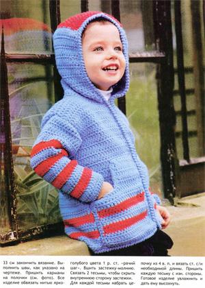 кофта с капюшоном на мальчика 4 года крючок подробное описание