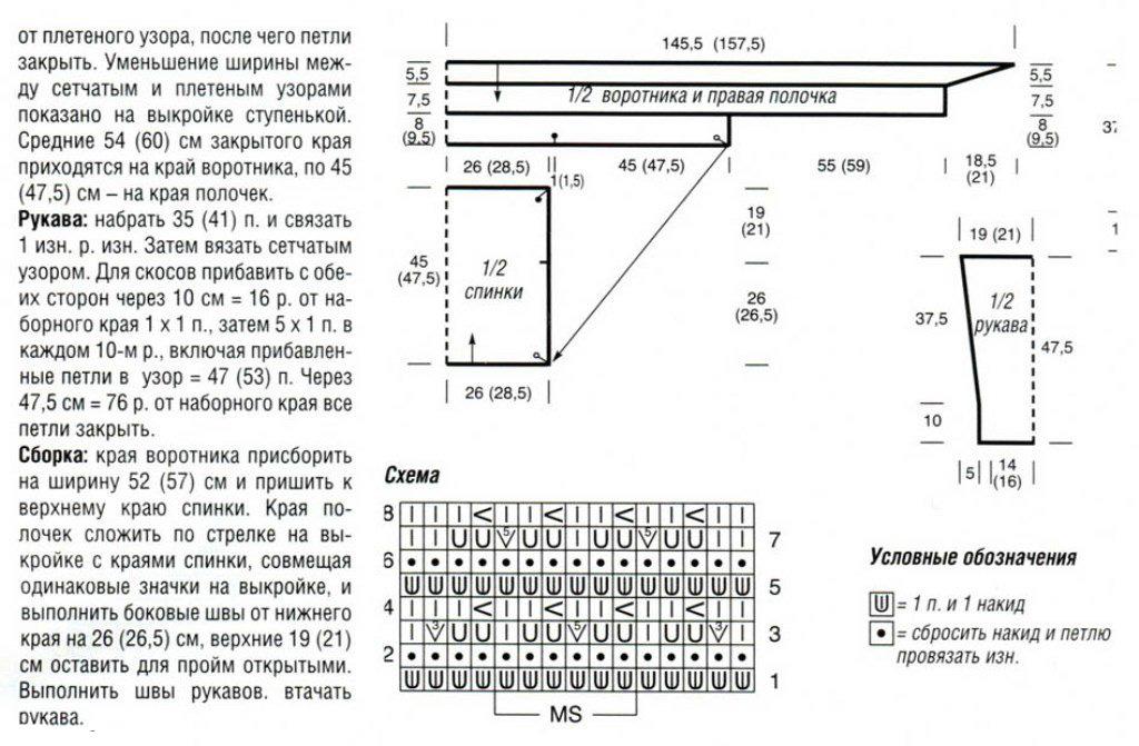 Приготовление дрожжевого слоеного теста домашних условиях 458