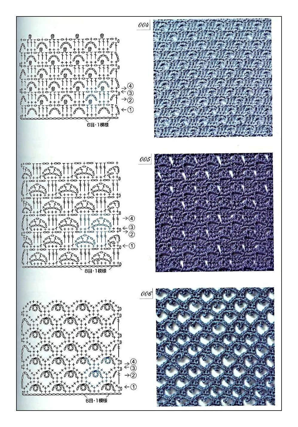 Схема крючок вязание по сетке 763