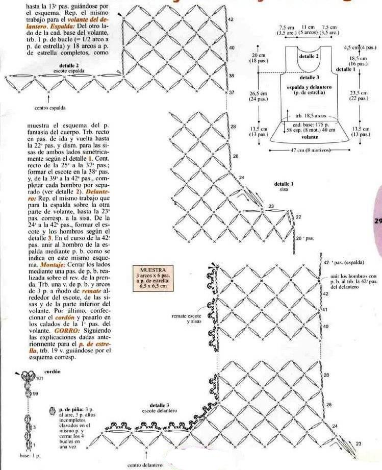 Модели кардиганов для вязания со схемами 3