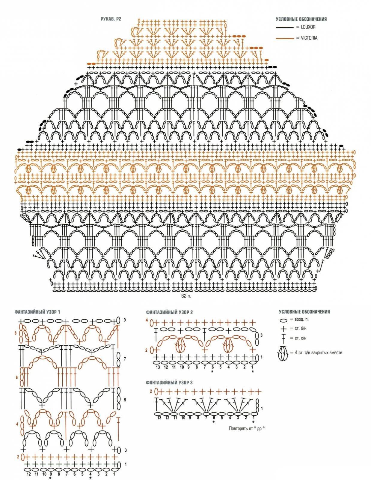 Вязание тапочек крючком и спицами с описанием