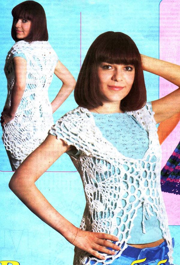 Есть схемы вязания узора,